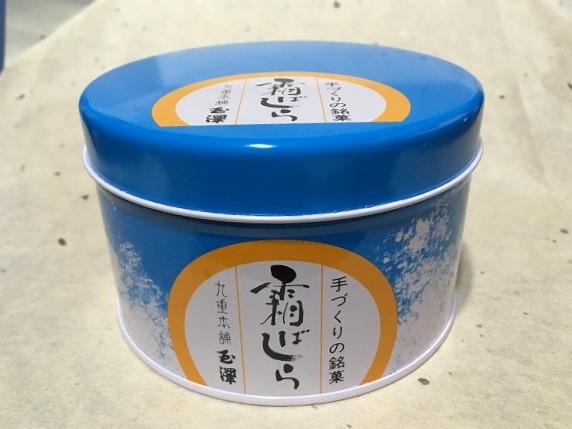 まもなく終了!冬季限定「霜ばしら」仙台銘菓