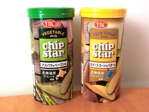 chipstar_wantaru_01