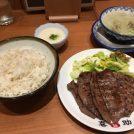 ネット通販でも驚きの美味しさ!?本場・仙台の肉厚&柔らかな牛塩タン「喜助」(名駅)