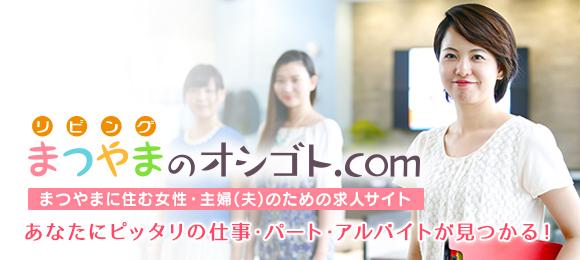 feature_large_oshigoto