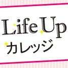 kashiwa_life_eye