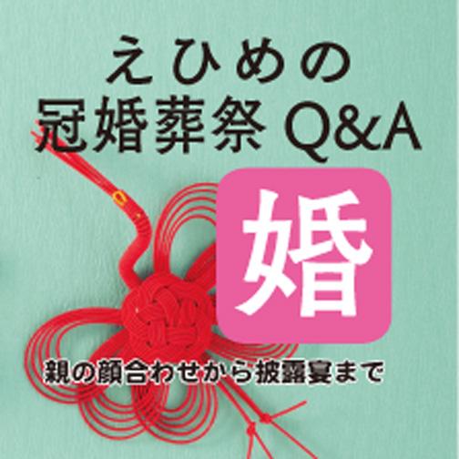 【Q】新郎新婦の衣装試着で気をつけておくことは?