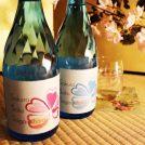 相模原の桜を守ろう! 相模原生まれの焼酎「サクラ サク サガミハラ」を今年も販売