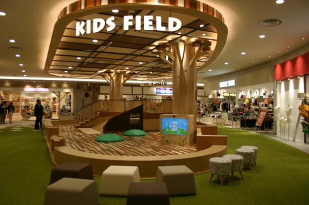 mac_kidsspace