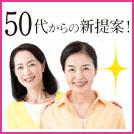 4/18(水)開催! 「ビューティーライフセミナー2018春」参加者募集中