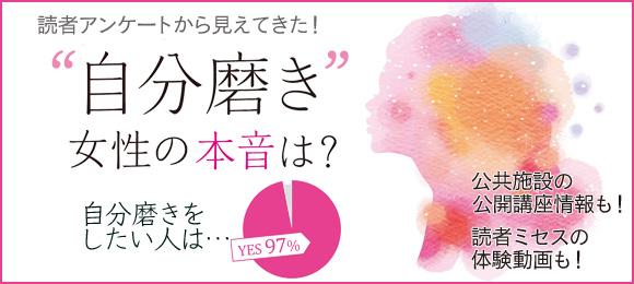 machida_jibunmigaki_fb