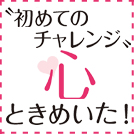 machida_taiken_eye
