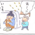 maiko_25_ss