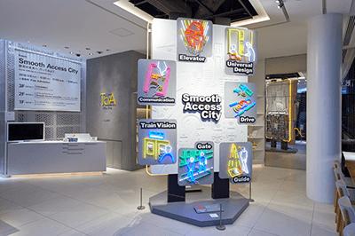1階 スムースな都市の未来へのエントランス「ウェルカムネオンマップ」