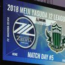 official_scoreboard