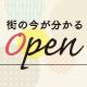新規オープン・「studio YOGA SEED(スタジオ ヨガ シード)」@千舟町
