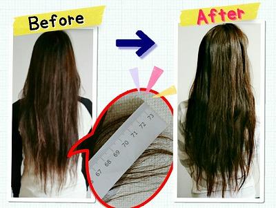 髪の毛ビフォーアフター