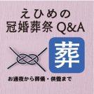 葬儀【Q】義理の親でも喪中はがきって出すものなの?