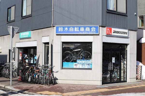 鈴木 自転車 商会