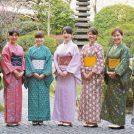 【イベント報告】和文化の魅力を読者が体験 美しい着物姿で和の心を満喫