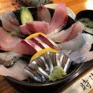 佐多 時海丼