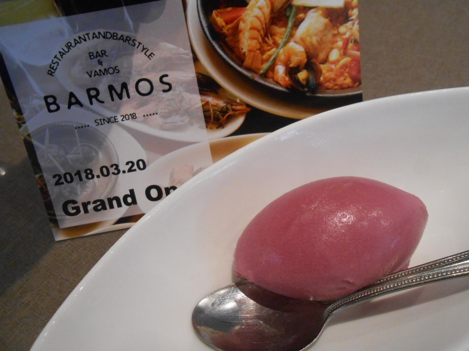 神戸・六甲道にスペインバル「バーモス」3月開店!土日のみのランチを狙え♪