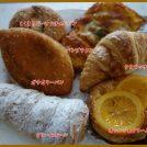 【戸塚】生地の美味しさが光る!老舗パン屋「ぷちらぱん」