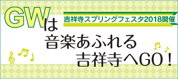 0419-spring-banner