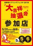 0419-spring17
