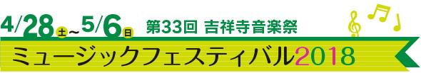 0419-spring18