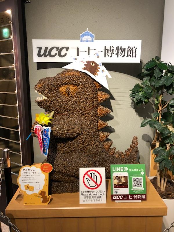 コーヒーの抽出かすで美味しい野菜が!?UCCの「ええことカフェ」に参加しました
