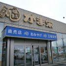 小樽「かま栄」までドライブしてきました。