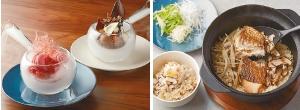 「天然真鯛の洋風釜飯 牛蒡 椎茸 水菜」