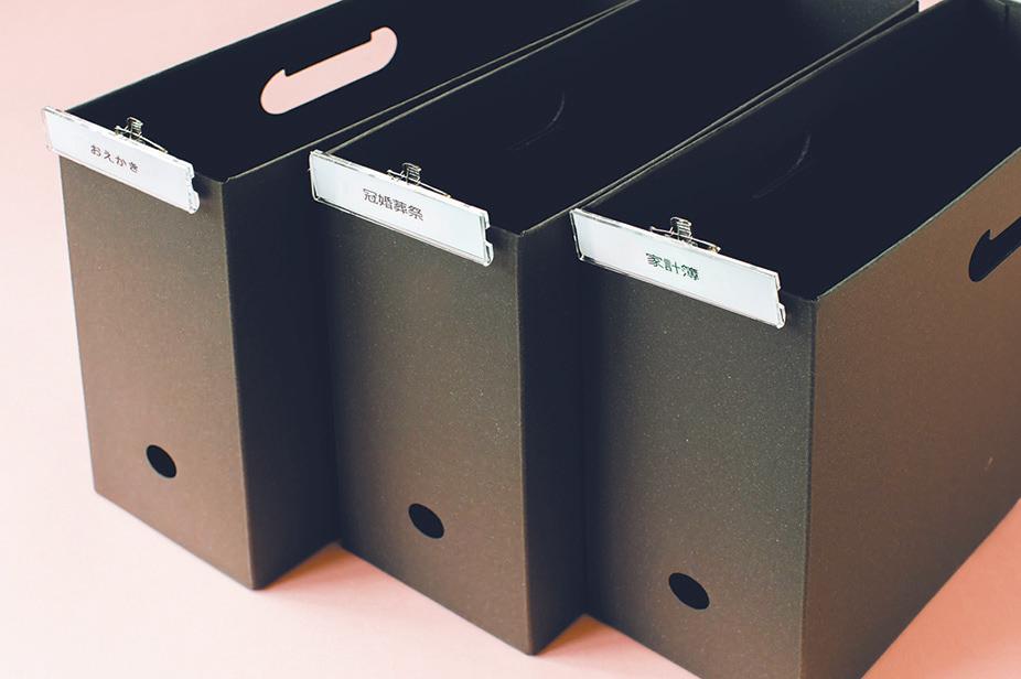 ファイルボックスでの書類整理にひと工夫