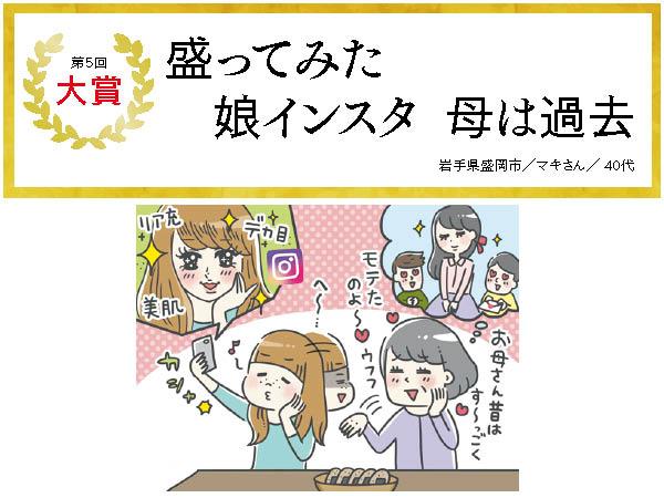 2017_gold01