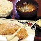 【文化横丁】脂がのった大ぶりの焼き魚「一歩喜 (いぶき)」