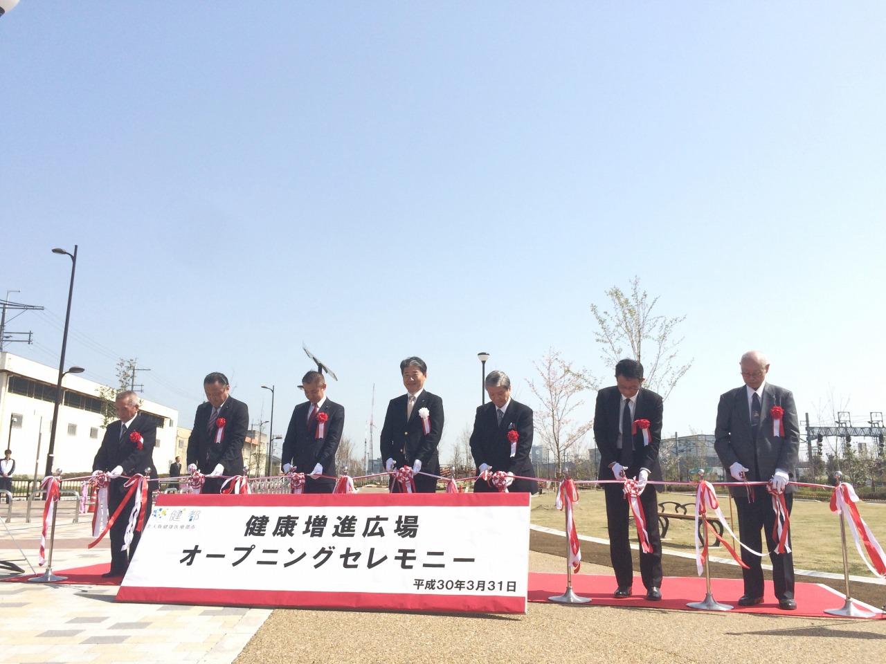 吹田市・健都レールサイド公園に「健康増進広場」が誕生