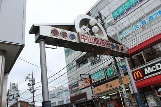 s-c jpg田色180526001