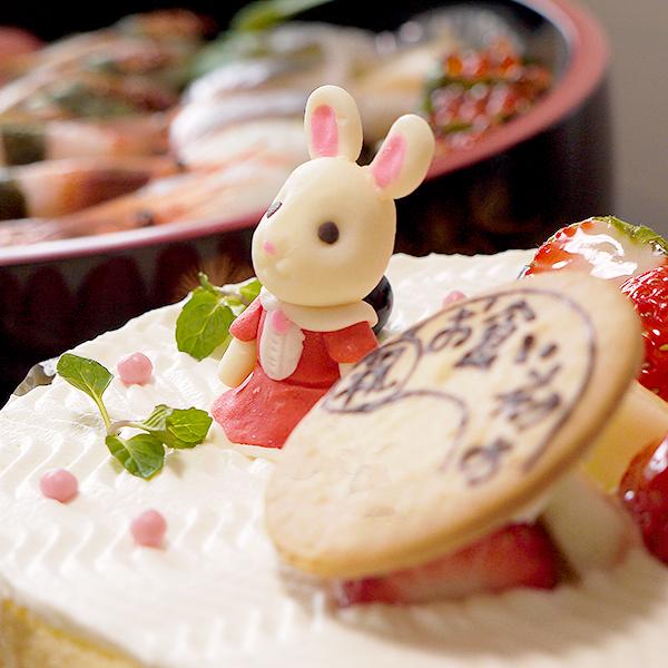 お食い初めウサギ-P1920085