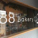 お米の天然酵母で作る、こだわり詰まった極上パン!88Bakery八王子