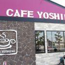 「カフェヨシノ」が4月10日、ついに長久手にもオープンしました☆