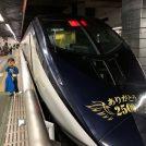 京成津田沼~成田空港~上野。我が子憧れのスカイライナーに、わざわざ乗ってみた!