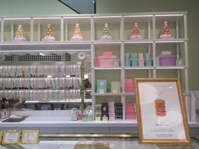 ラデュレ青山♪路面店日本初でオープンで