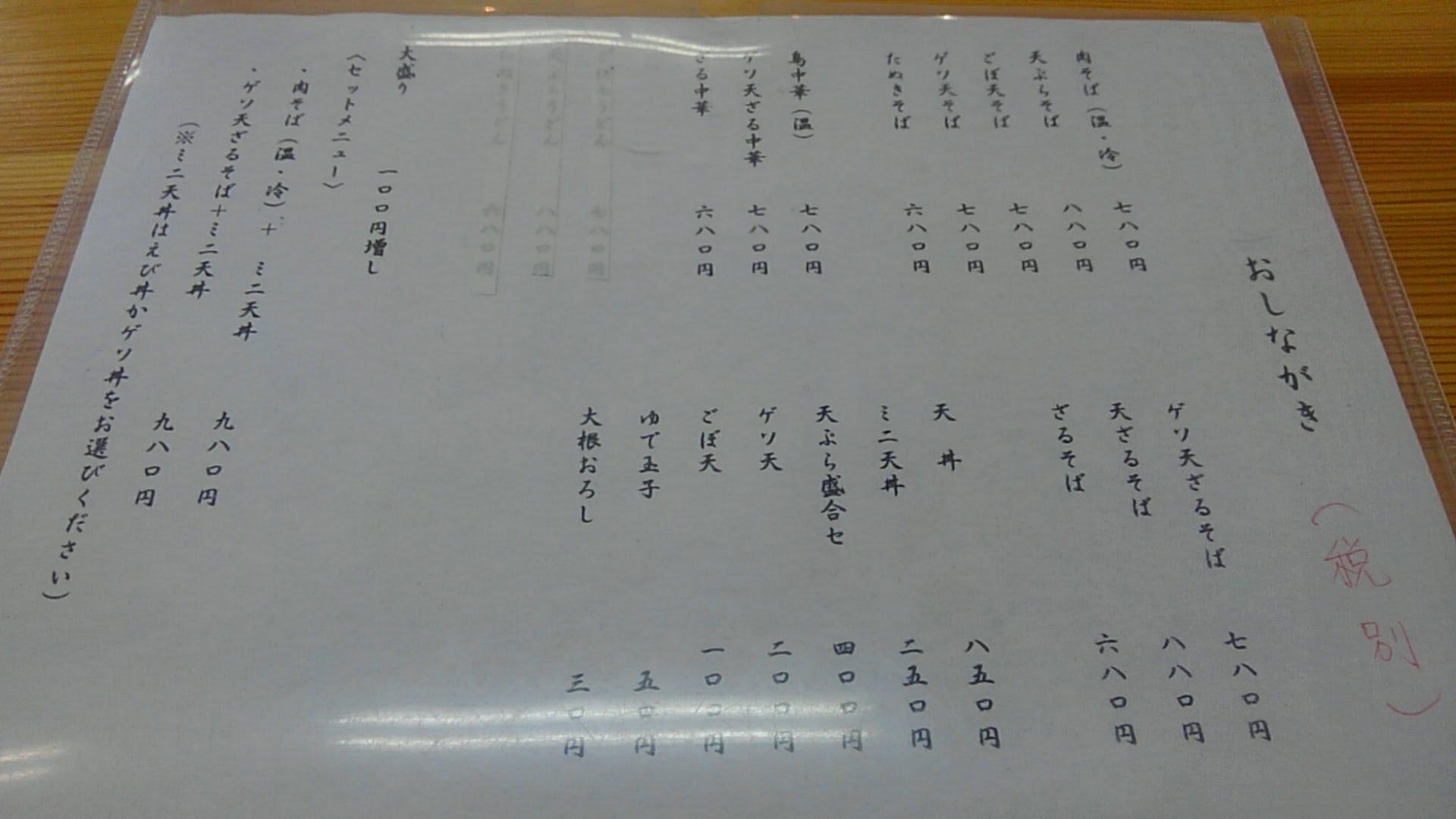 KIMG4130