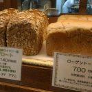 本格的なドイツパンが買えるお店「ベッカライしゅんた」@国立