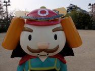 松山城のマスコットキャラクターです!
