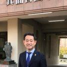 箕面自由学園高等学校校長 田中良樹さんに聞きました