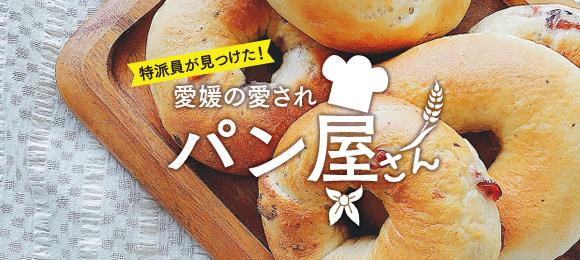 bread_matome