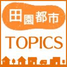 denen_topics_eye