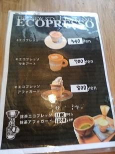 ecopresso menu