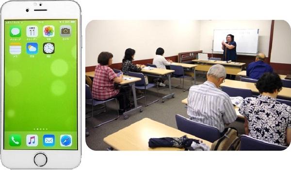 iPhone-kyousitu(sumaho)1