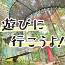 machida_asobi_eye