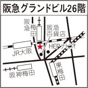 阪急グランドビル 地図