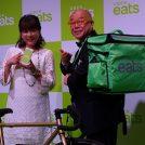 ついに! 「Uber Eats」が大阪でもサービスをスタート!