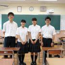【中学受験】大成中学校(共学)、生徒&先生インタビュー